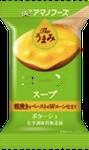Theうまみ コーンスープ