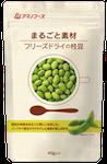 まるごと素材 フリーズドライの枝豆