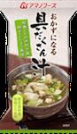 おかずになる具だくさん汁 桜島どりの水炊き風 柚子こしょう風味