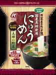 定番にゅうめん 五種の野菜(あっさり味噌味)