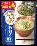 うちのおみそ汁 あおさ(5食)