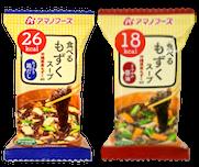 食べるもずくスープ2種セット