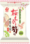 桜えびと筍の炊き込みご飯の素