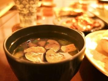 アマノフーズ まごころ一杯 なすのおみそ汁