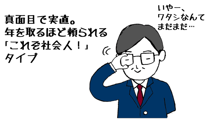 hiraku08_01_02