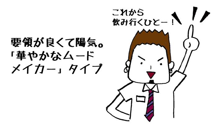 hiraku08_01_04