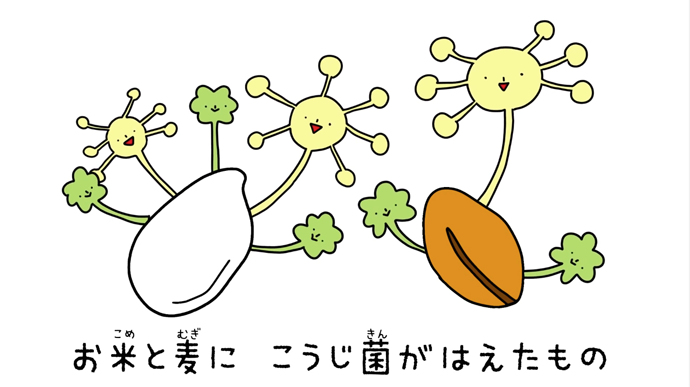 hiraku10_01_02