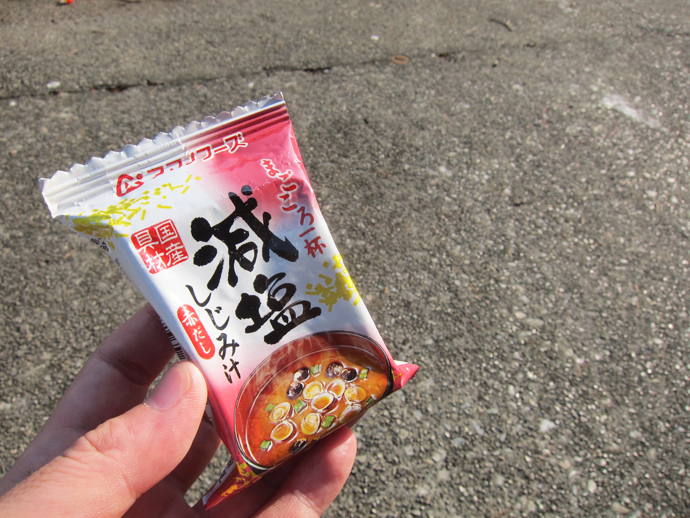 narumi10_01_017