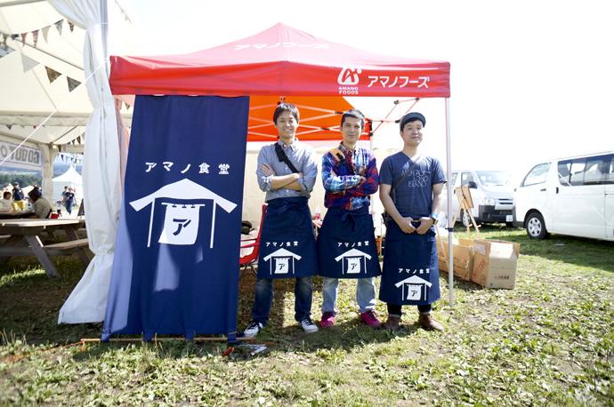 アマノ食堂 武田と岡田と中村