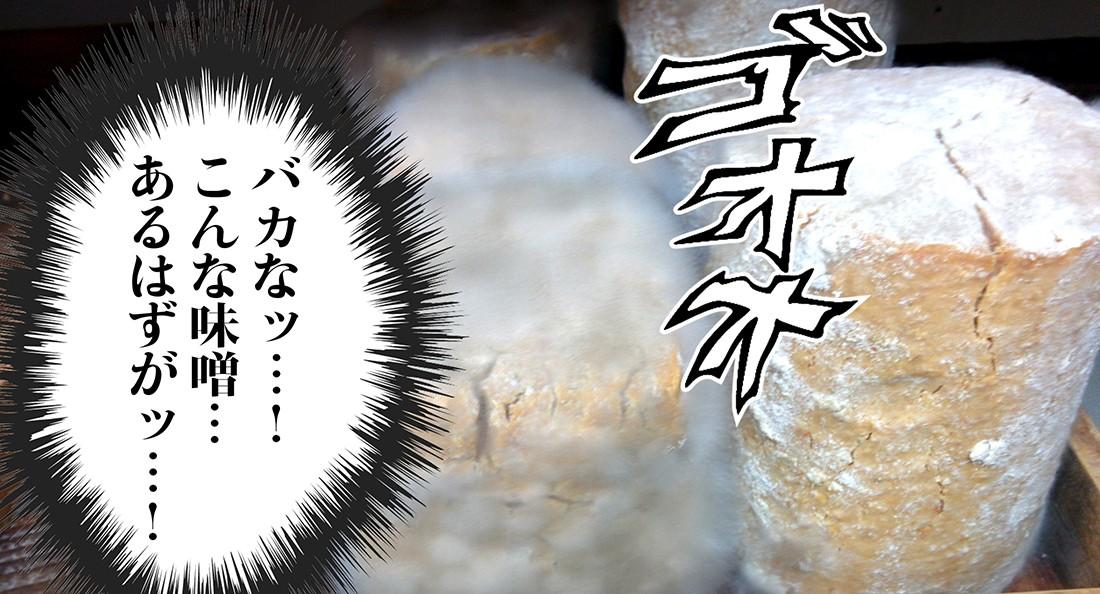 hiraku11_01_main