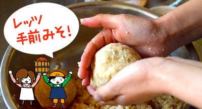 hiraku12_01_thumbnail