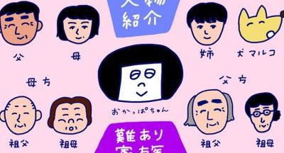 Boojil02_01_thumbnail