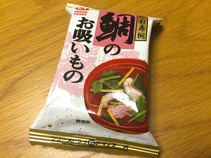 narumi_01_01_01