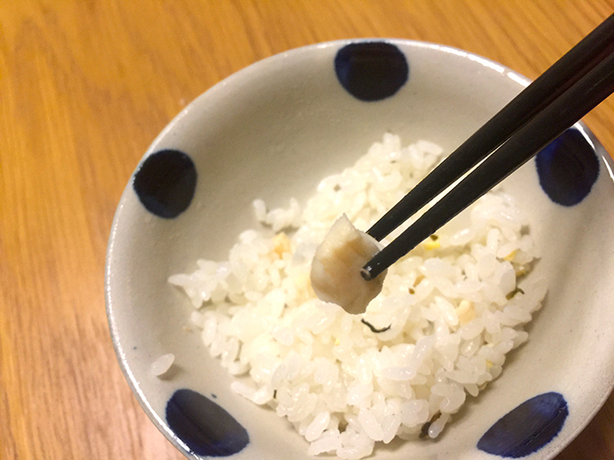 narumi_01_01_08