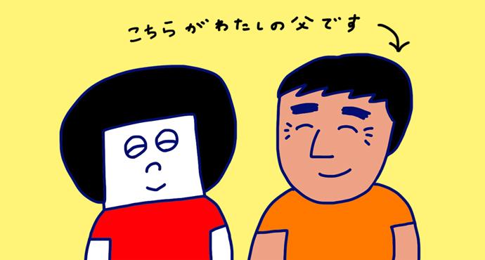 boojil02_02_01