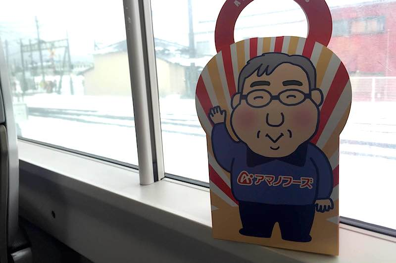 島村雅人BOX