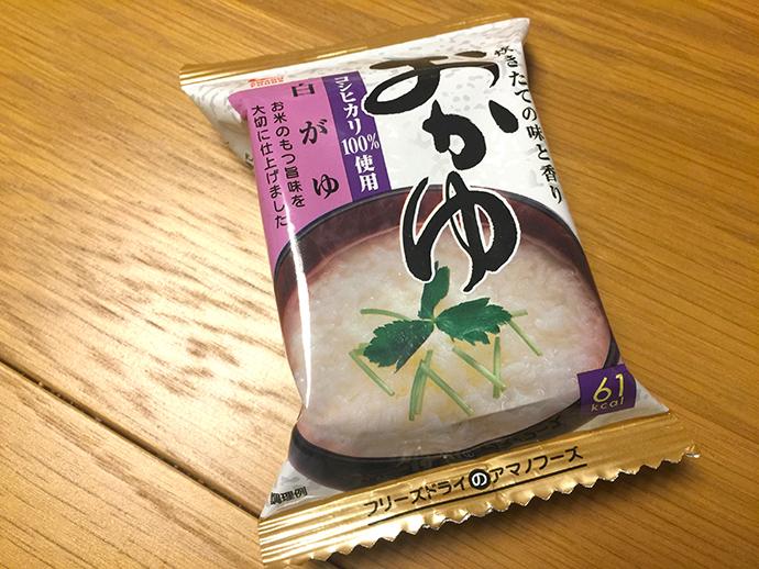 narumi01_02_01