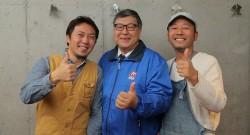 島村雅人さんと村上祐資さんと金子健一さん