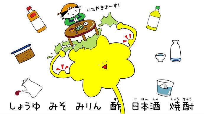 hiraku03_02_02