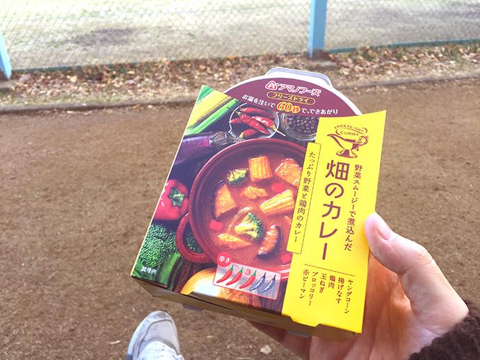 アマノフーズ 畑のカレーパッケージ