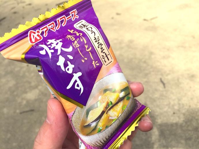 narumi03_02_10