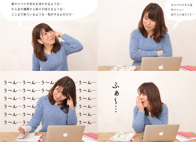 yoshika03_01_04