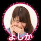 yoshika_03_20