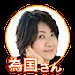 yoshika_03_21