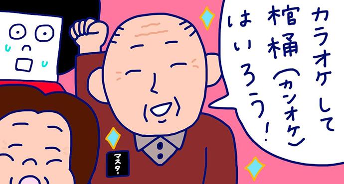 boojil04_01_02