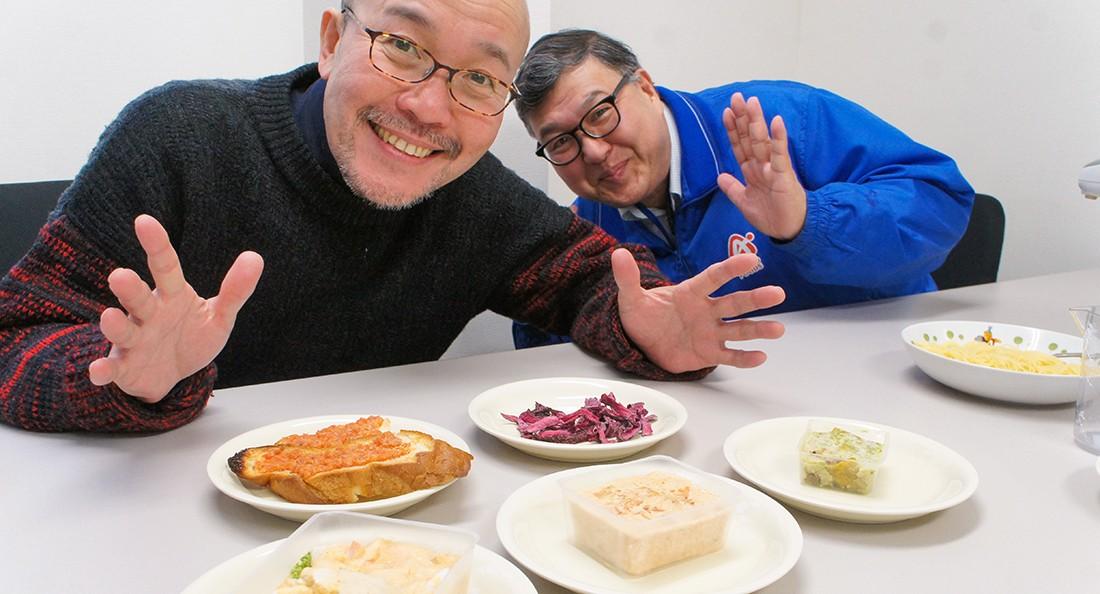 「花のズボラ飯」原作者の久住昌之さん