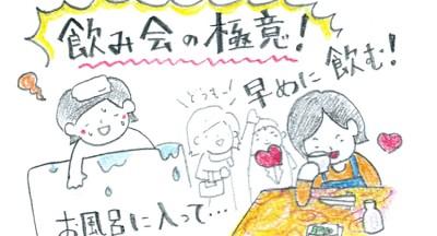 hiraku04_03_thumbnail