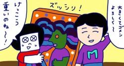 おかっぱちゃんと難あり家族 第9話