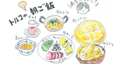 hiraku05_01_02