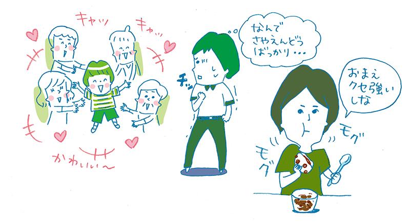 shun05_02_06