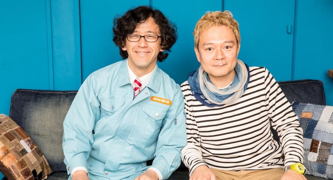 土佐信道さんと林雄司さん