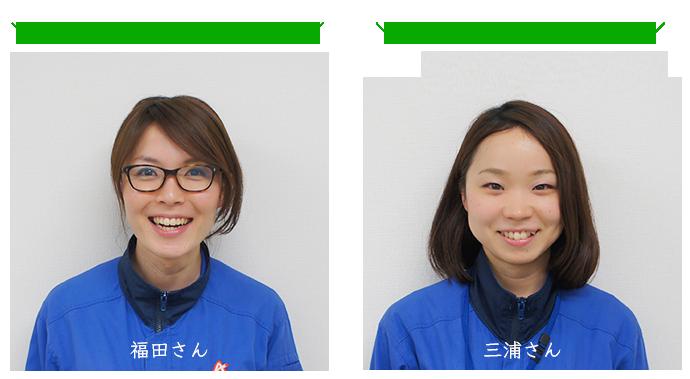 yoshika05_02_02