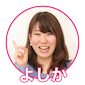 yoshika_03_23