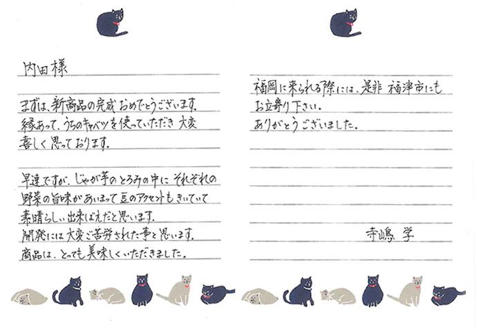 yoshika_06_01_09