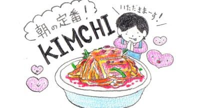 hiraku06_02_thumbnail