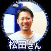 カフェハバナ東京(渋谷)マネージャー