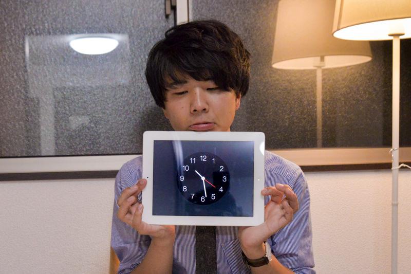 時計と石川優太さん