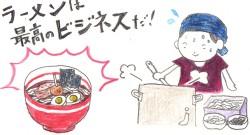hiraku_08_02_thum