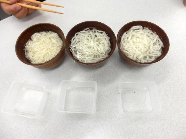 鍋焼きうどんの麺