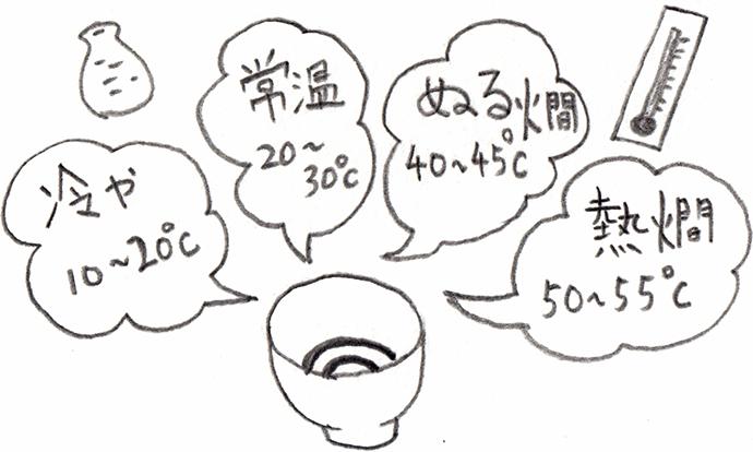 hiraku_09_02_01