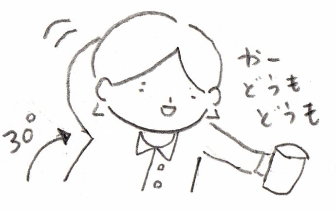 hiraku_09_02_02