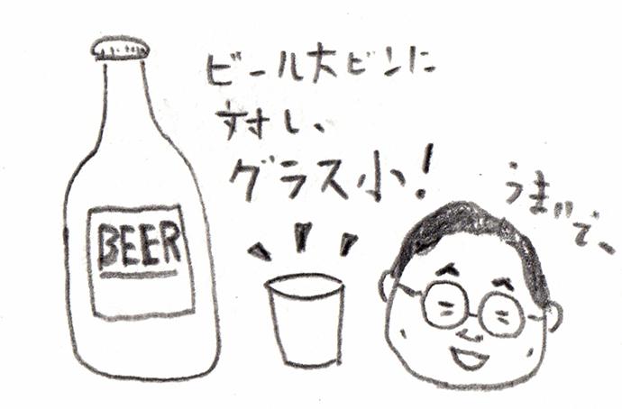 hiraku_09_02_03