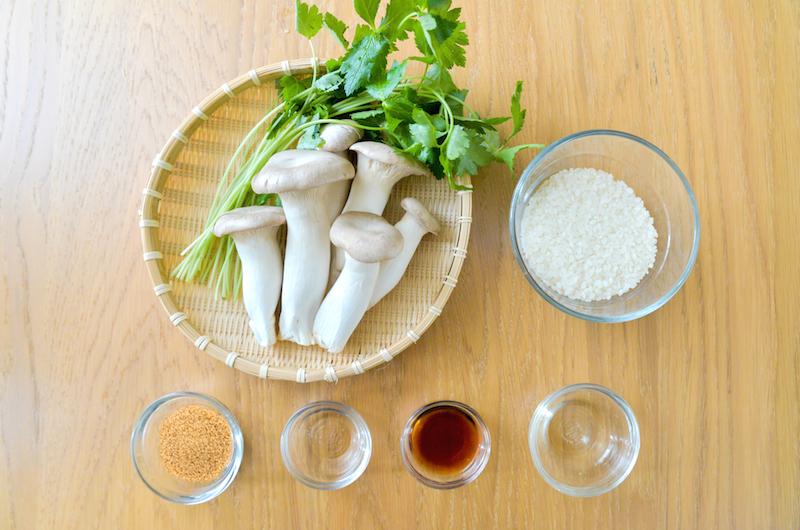 松茸ご飯とエリンギ