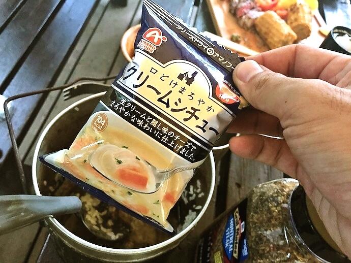アマノフーズのクリームシチュー