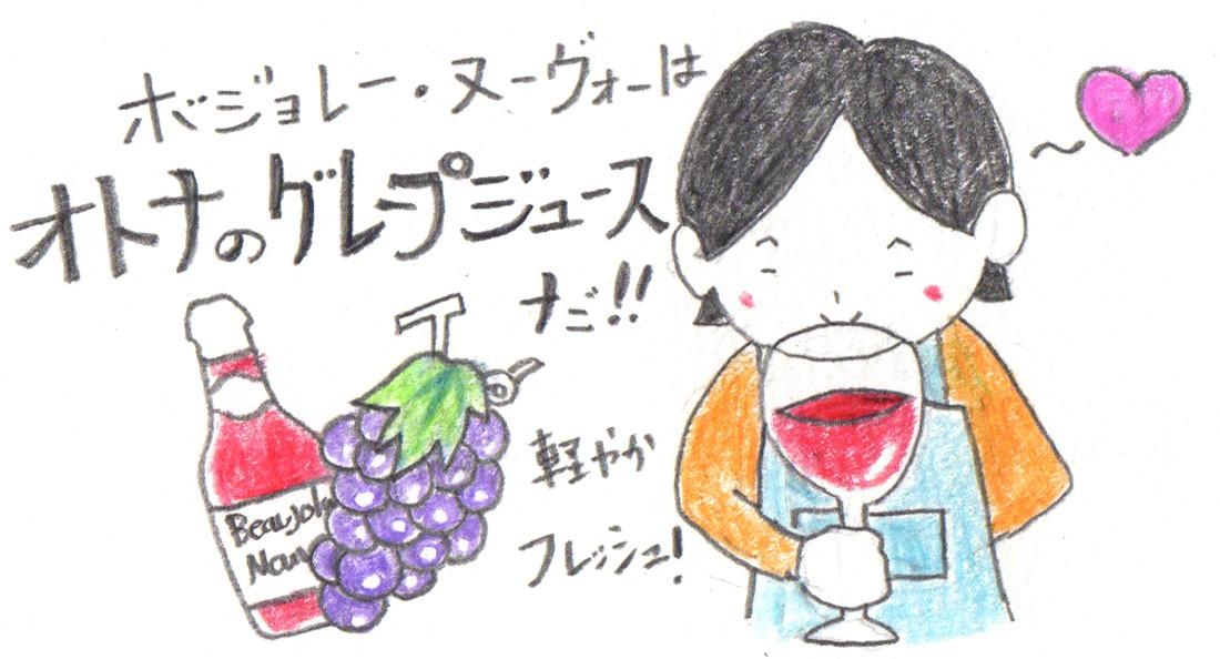 小倉ヒラクの発酵トラベルノート