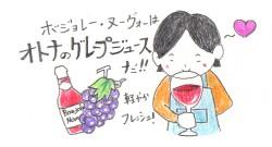 発酵デザイナー小倉ヒラクのコラム